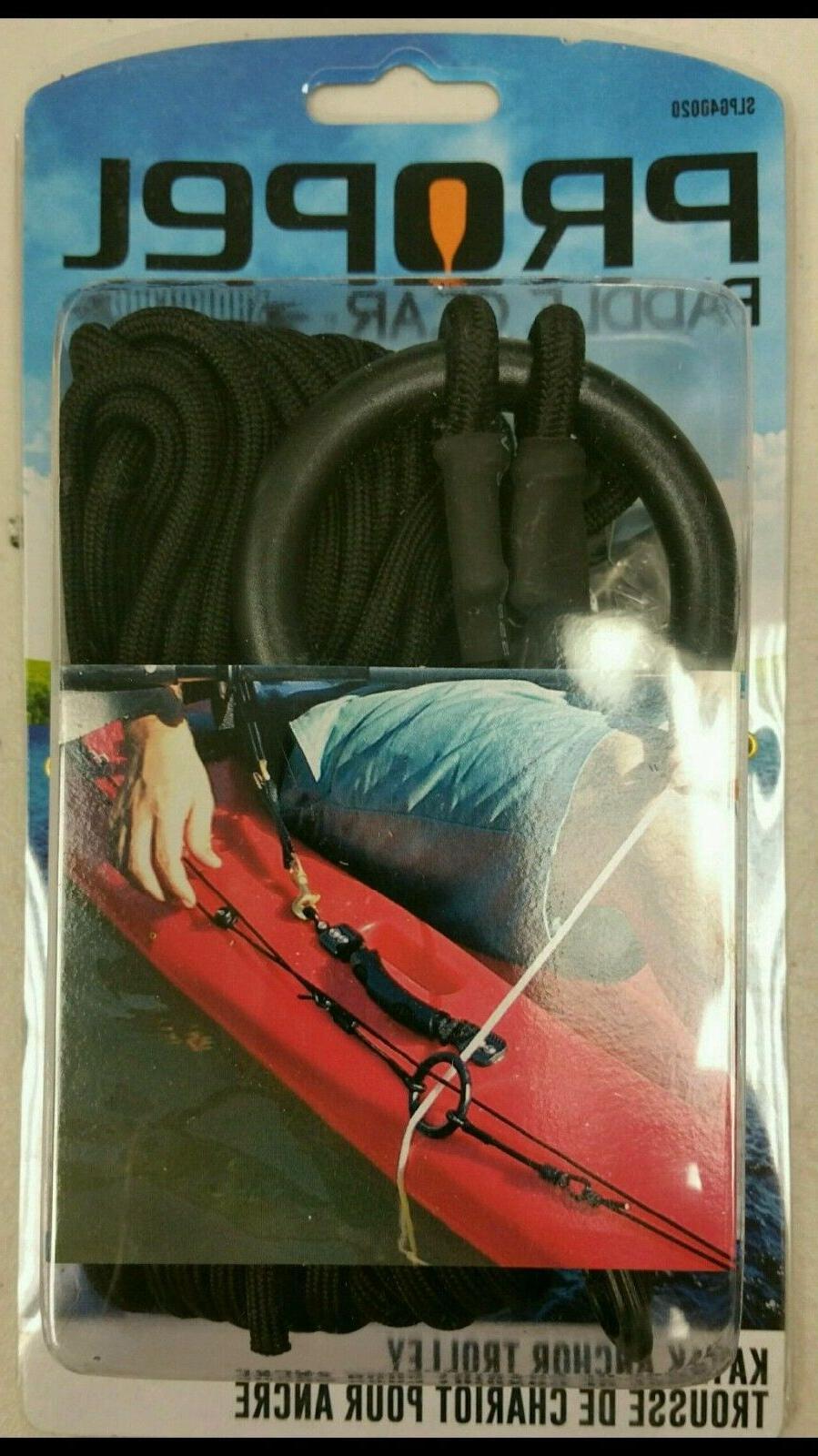 Propel Kayak Anchor Trolley Kit SKU: 170618